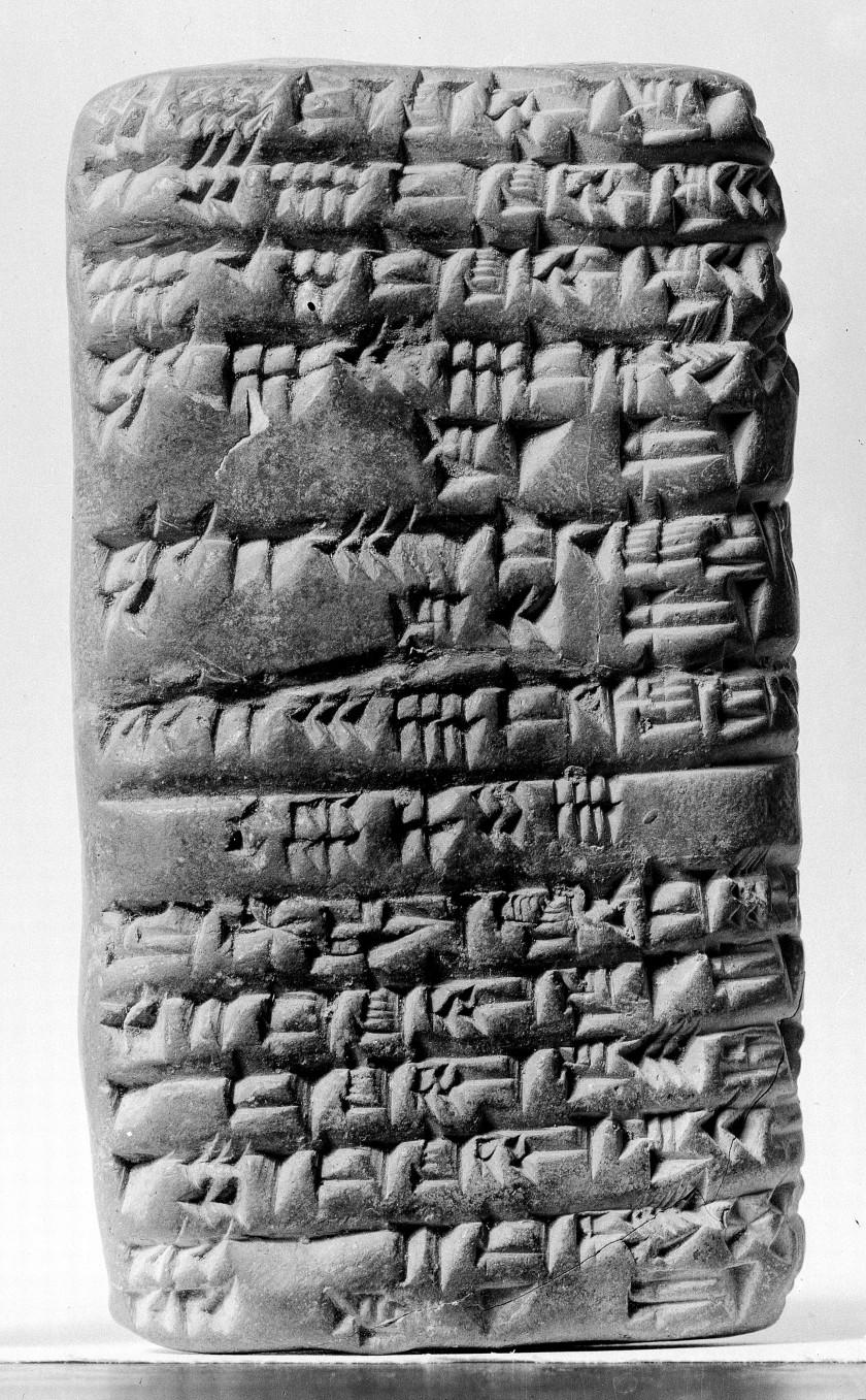 M0005812 Sumerian Cuneifurm Tablet.